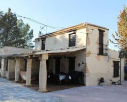 Casa Rural Ínsula Barataria